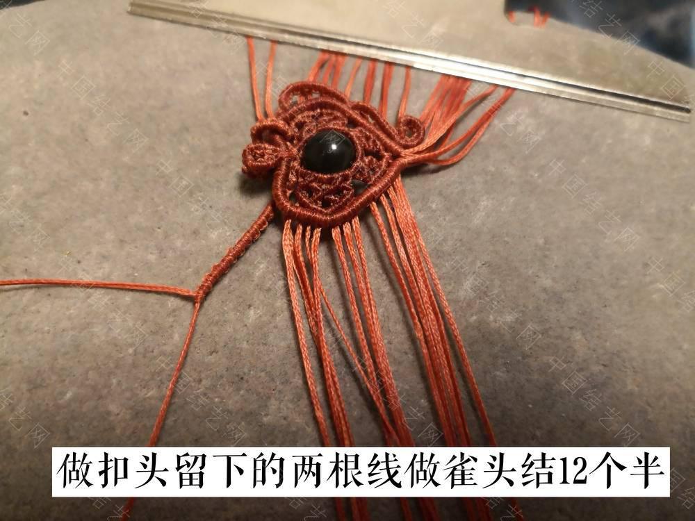中国结论坛 爱心钥匙  图文教程区 181527kavsaak3z3neskk3