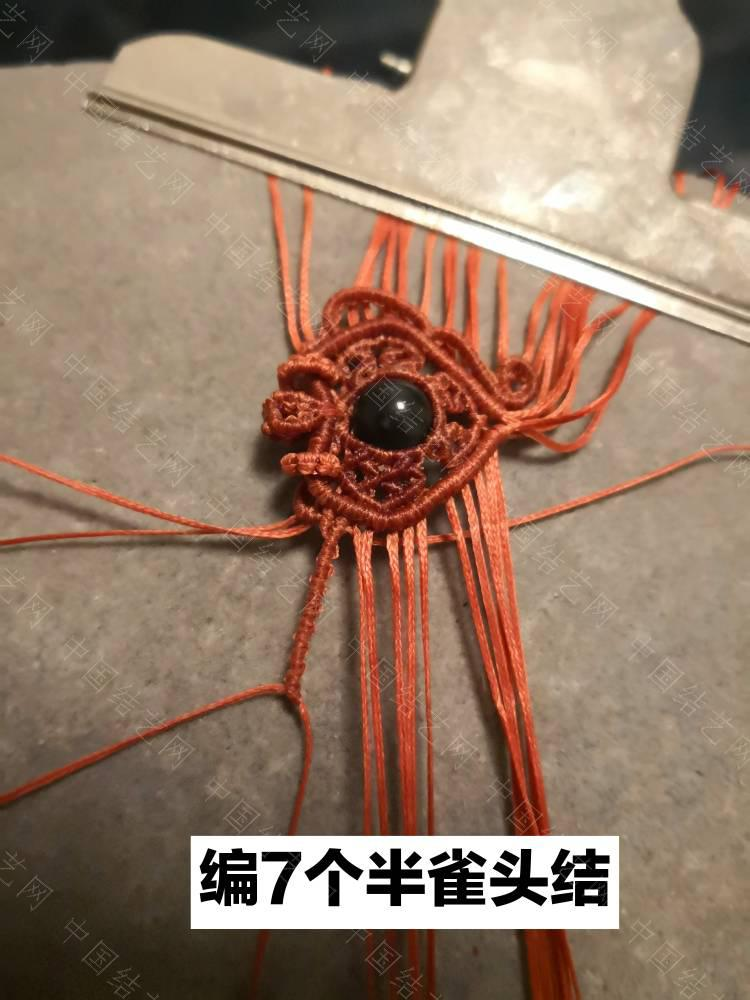 中国结论坛 爱心钥匙  图文教程区 181533rxpcx0lh7pfxrylb