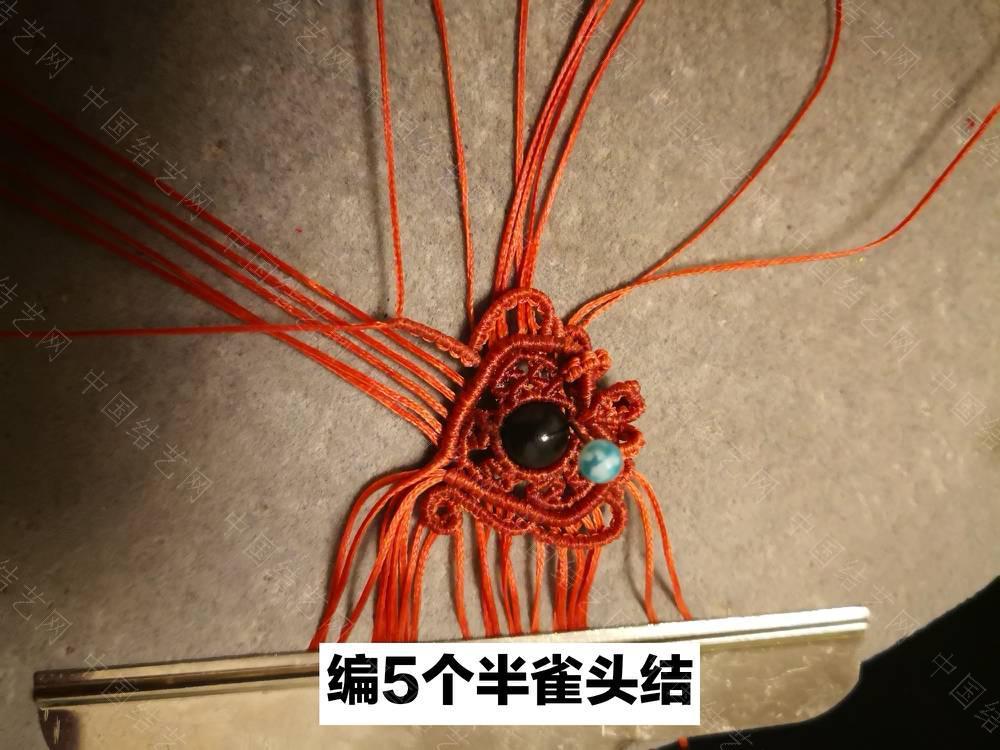 中国结论坛 爱心钥匙  图文教程区 181534te94a5a94va7yf7v