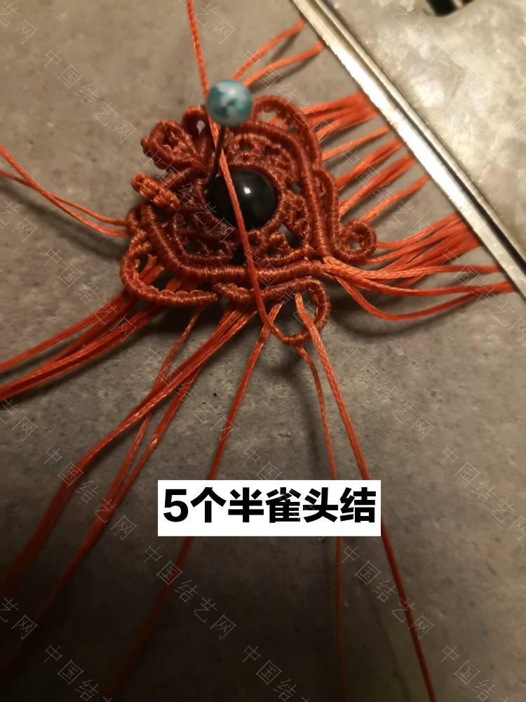 中国结论坛 爱心钥匙  图文教程区 181535r6oe1wa8eewnobu5