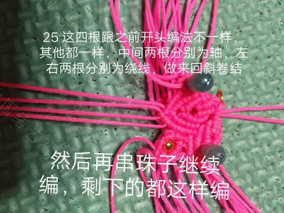 中国结论坛 铃铛  图文教程区