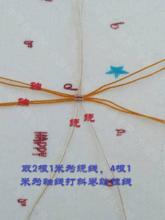 中国结论坛 暮春手链  图文教程区 082236xk44qo21lkb2bk41