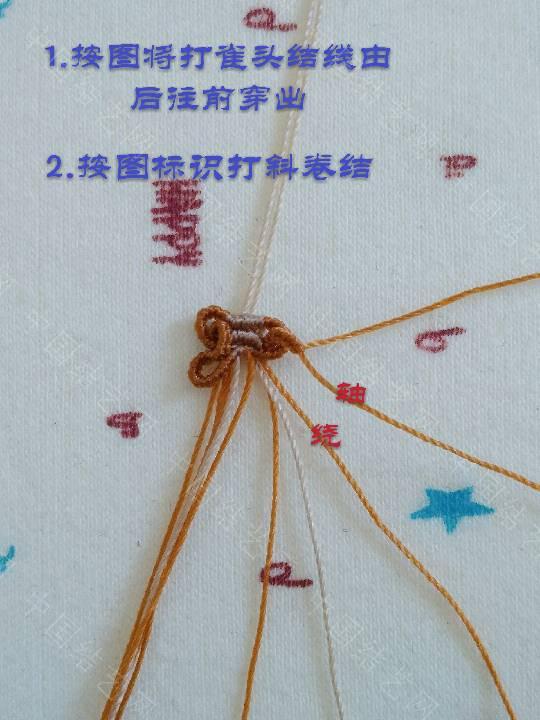 中国结论坛 暮春手链  图文教程区 082243evwtv7f2dfoxdhz2