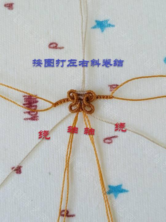 中国结论坛 暮春手链  图文教程区 082249z4dy18pq81r88z11