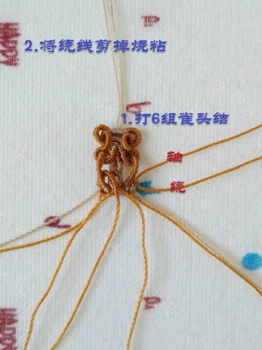 中国结论坛 暮春手链  图文教程区 082252t44h9i8xx8cxc4cc