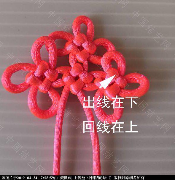 中国结论坛   中国绳结艺术分级达标审核 175843s204j4n4jkj112zv