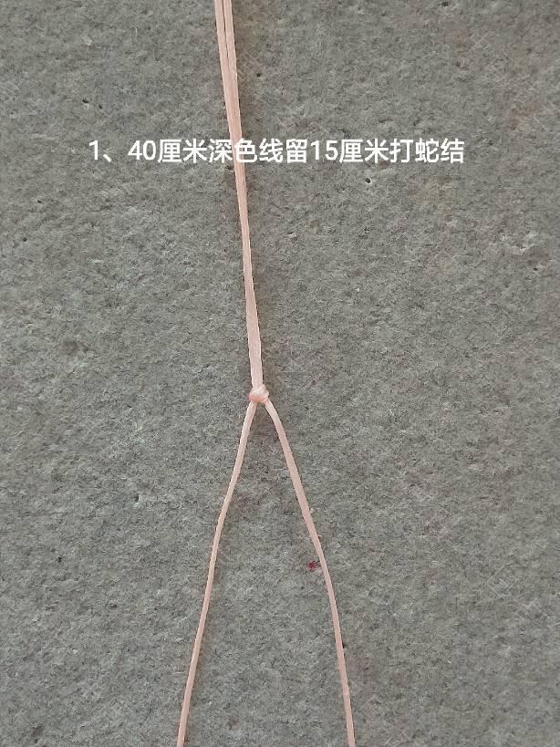 中国结论坛 百搭款项链绳  图文教程区 232829xuo0q5g5uou4bl77