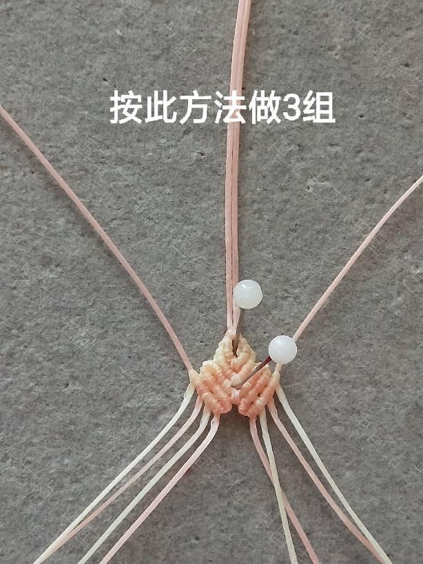 中国结论坛 百搭款项链绳  图文教程区 232835vnvoodov6uov1vot