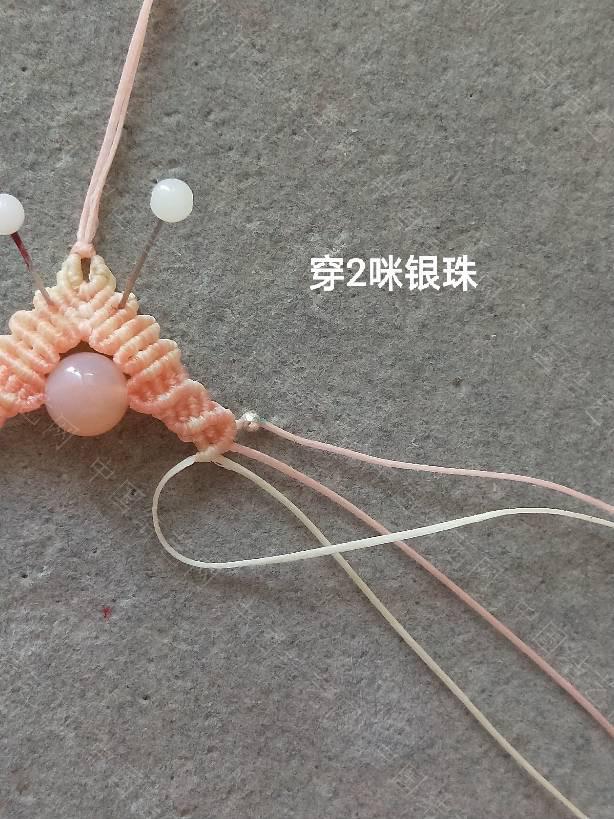 中国结论坛 百搭款项链绳  图文教程区 232845yke3okxk431zworr
