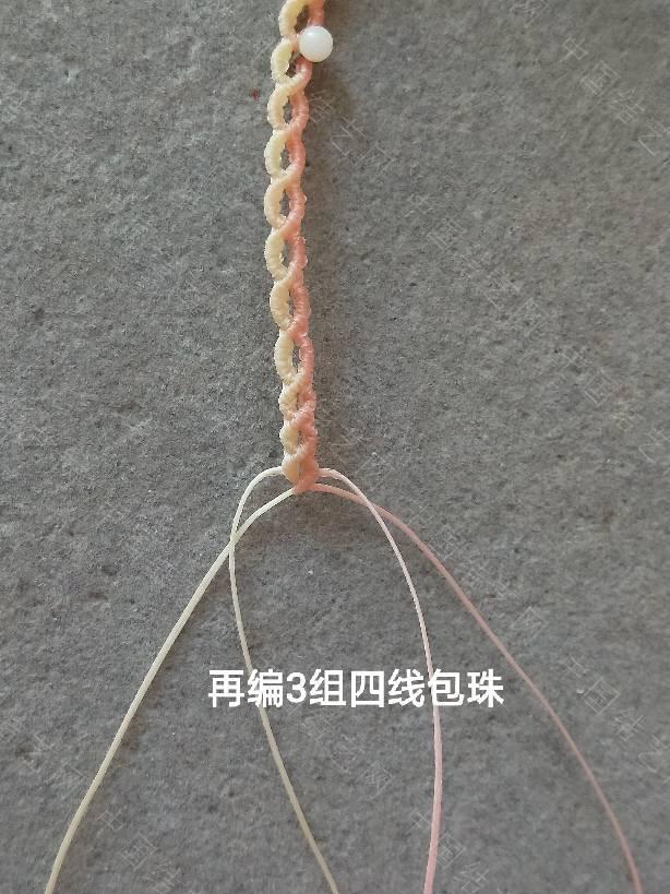 中国结论坛 百搭款项链绳  图文教程区 232850hihaiih5iszjja84
