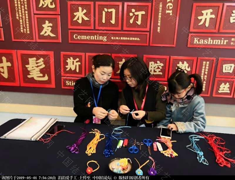 中国结论坛 年轻朝气的大学生们,来自各国,齐聚上海青编舍学习中国传统文化·中国结 年轻,朝气,大学,大学生,学生 结艺网各地联谊会 073632fhx46xhww7rsrr2s