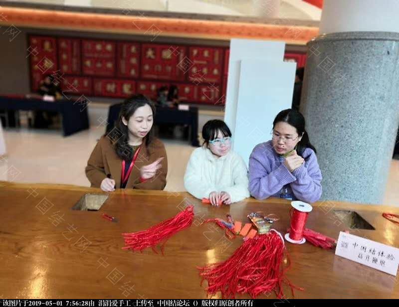 中国结论坛 年轻朝气的大学生们,来自各国,齐聚上海青编舍学习中国传统文化·中国结 年轻,朝气,大学,大学生,学生 结艺网各地联谊会 073632jn6v52511nnrsdl4