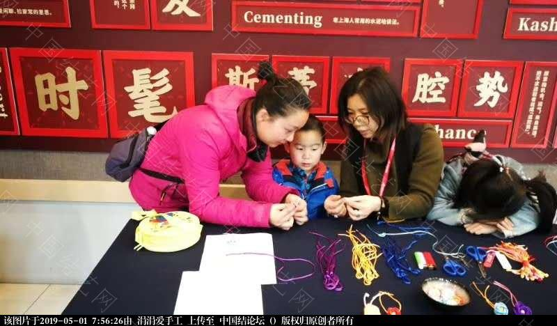 中国结论坛 年轻朝气的大学生们,来自各国,齐聚上海青编舍学习中国传统文化·中国结  结艺网各地联谊会 073633qjmm8ofa8txcytpo