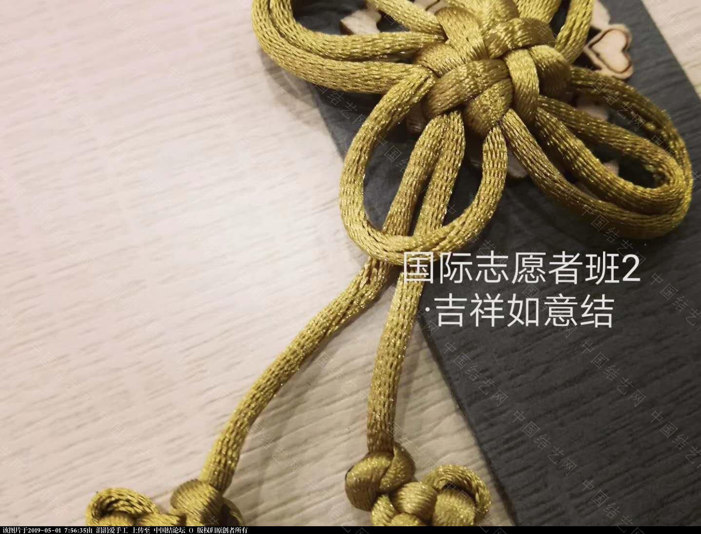 中国结论坛 年轻朝气的大学生们,来自各国,齐聚上海青编舍学习中国传统文化·中国结 年轻,朝气,大学,大学生,学生 结艺网各地联谊会 075038cgf9h6ymiww9y6ow