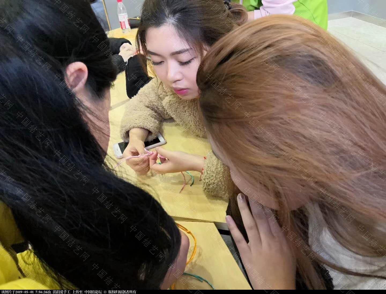 中国结论坛 年轻朝气的大学生们,来自各国,齐聚上海青编舍学习中国传统文化·中国结 年轻,朝气,大学,大学生,学生 结艺网各地联谊会 075039nom4tlmyfoyu3sgl