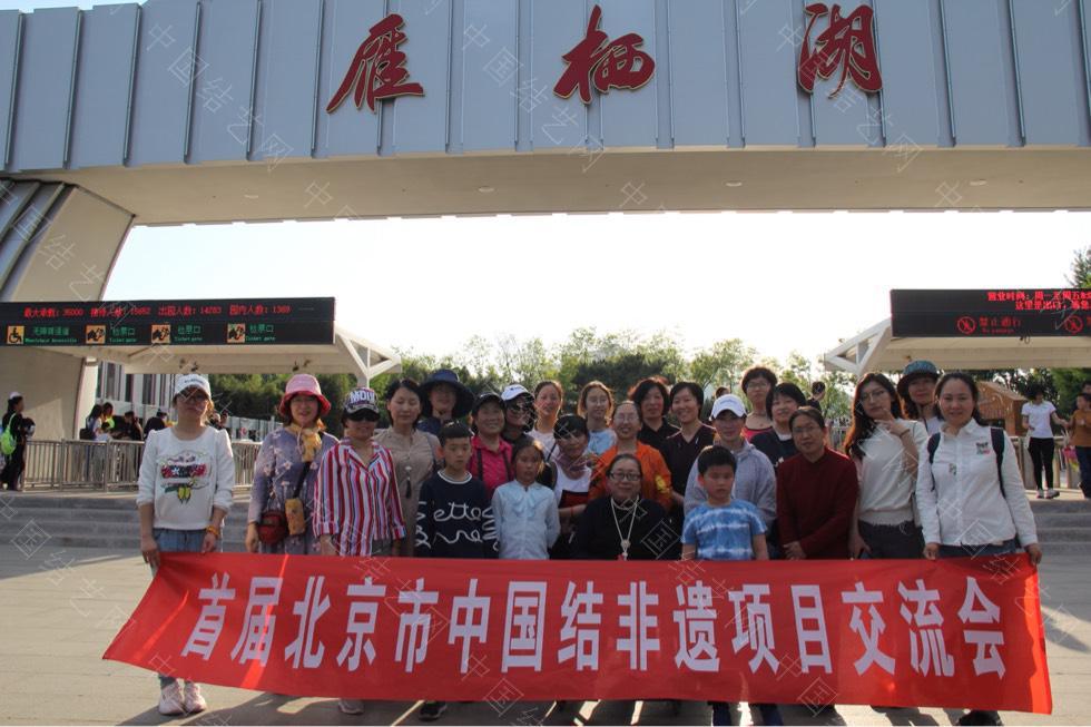 中国结论坛 五一假期快乐,  结艺网各地联谊会 123151co3vo4q66je6qohg