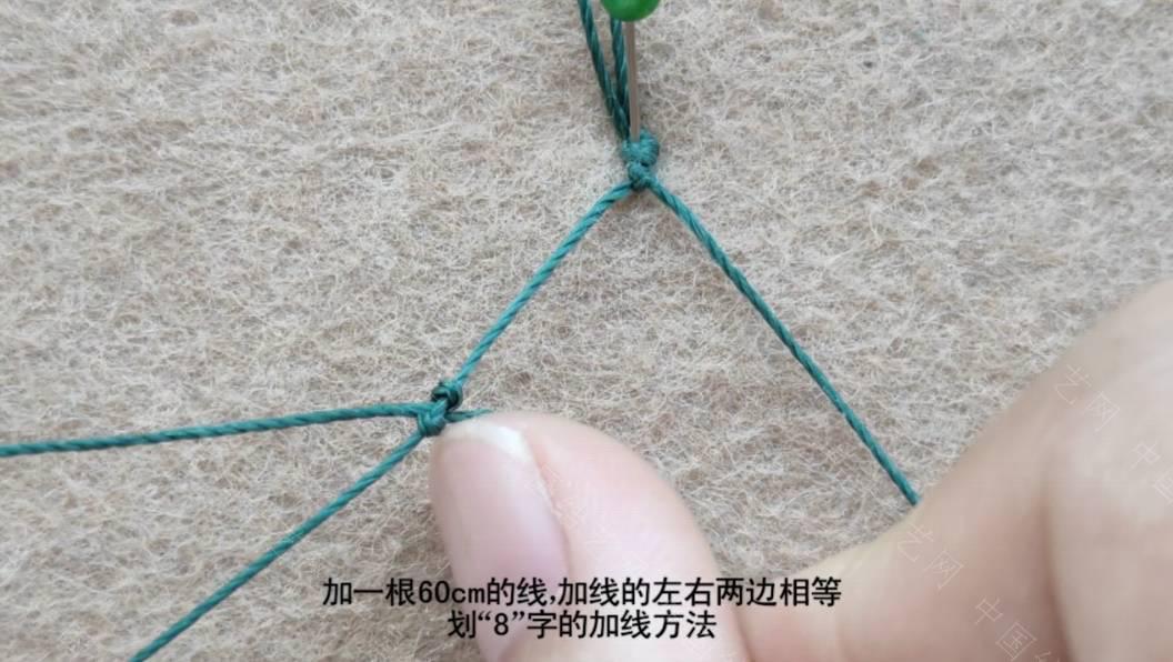 中国结论坛 简约百搭的夏日手绳  图文教程区 195330mz4hnji1tg7d5j4p
