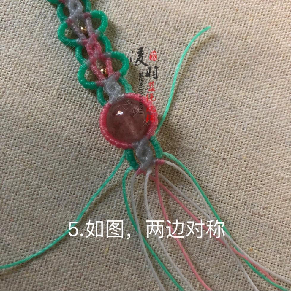 中国结论坛 恋蝶手链,原创  图文教程区 164829vfb8pmb88lcxw48b