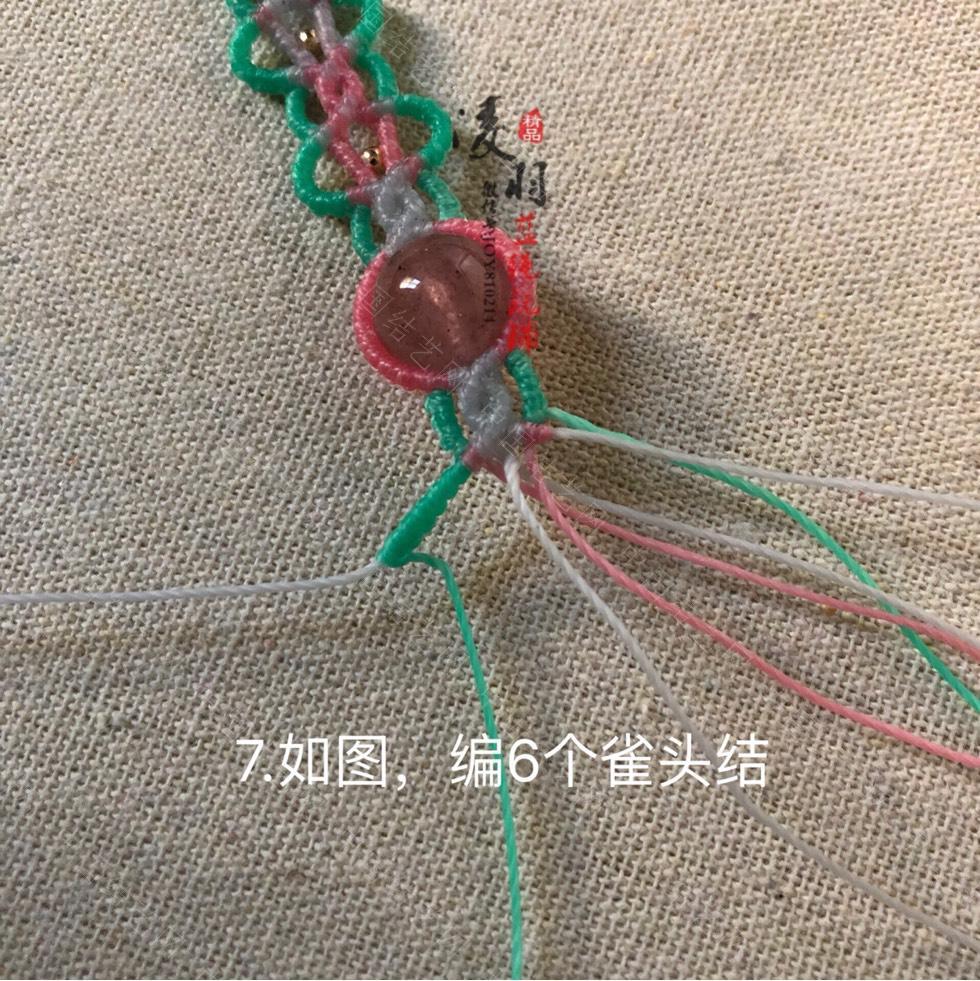中国结论坛 恋蝶手链,原创  图文教程区 164830m5m175t77tlt5zv4
