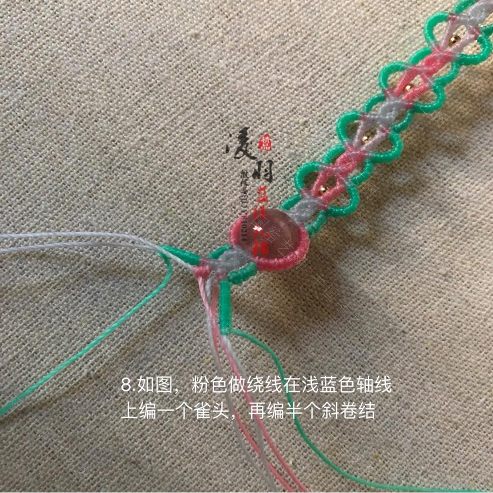 中国结论坛 恋蝶手链,原创  图文教程区 164831ni1v7er1e6ve3jvf