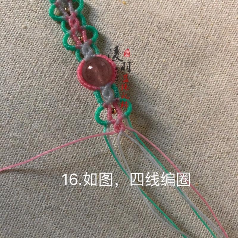 中国结论坛   图文教程区 164942drothebzhrobhlbt