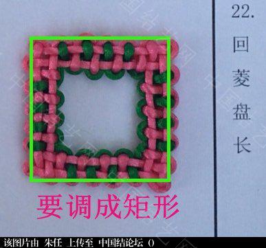 中国结论坛   中国绳结艺术分级达标审核 153213gw2t5suwwkmaqr5k