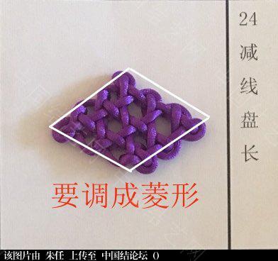 中国结论坛   中国绳结艺术分级达标审核 153221c800vc080cjxl8fg