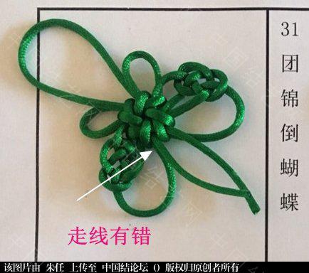 中国结论坛   中国绳结艺术分级达标审核 153244hggrlgj8k3aee6ej