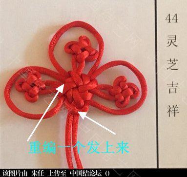 中国结论坛   中国绳结艺术分级达标审核 153319opgkzajzpktjz0u8