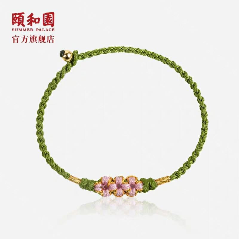 中国结论坛 请问这个手绳的绿色部分是什么结  结艺互助区 192516w9osttkc3cskv2b2
