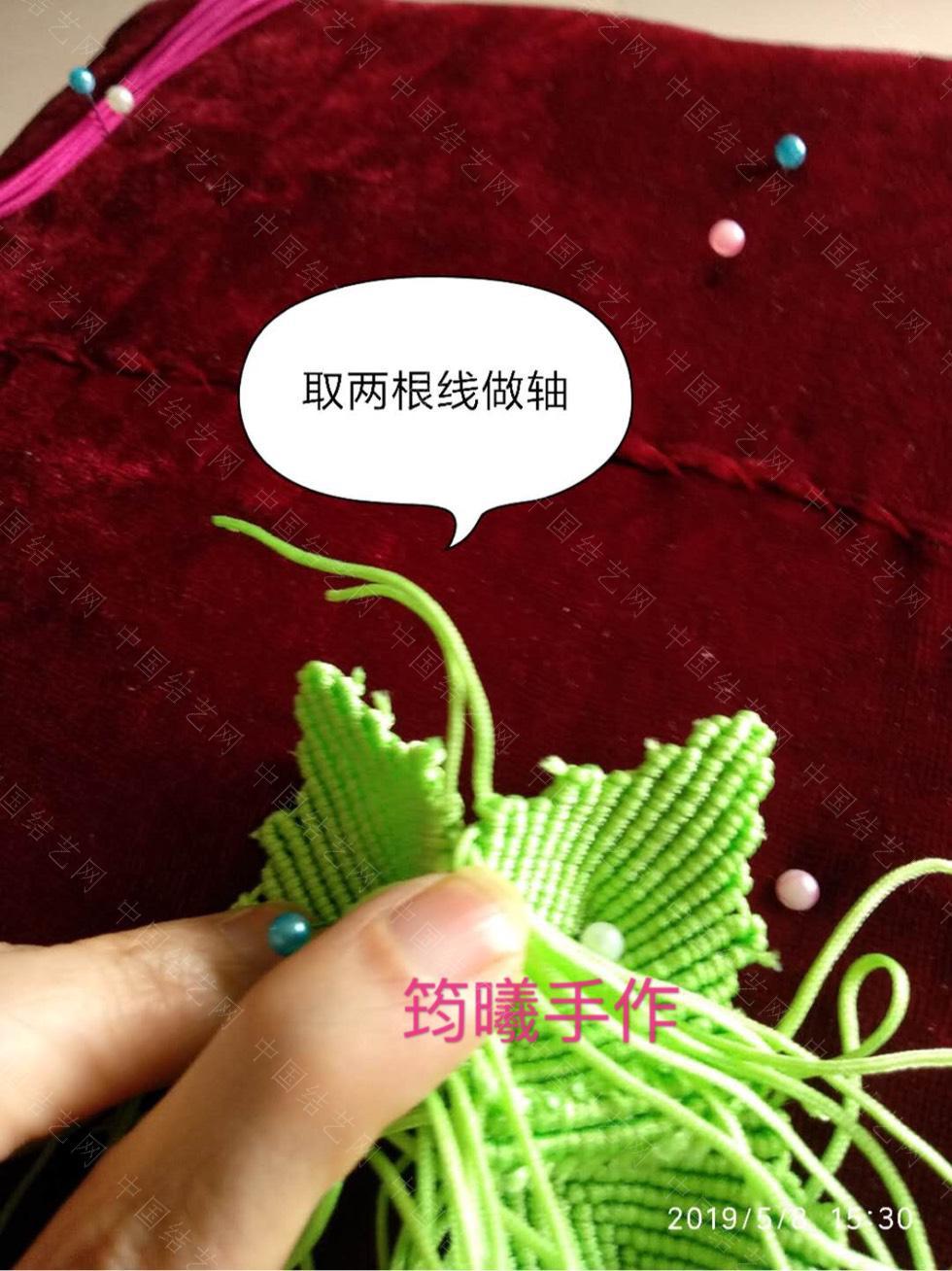 中国结论坛 新编叶子排骨缝合编法  立体绳结教程与交流区 224756pegupvvg3g2pcuu4
