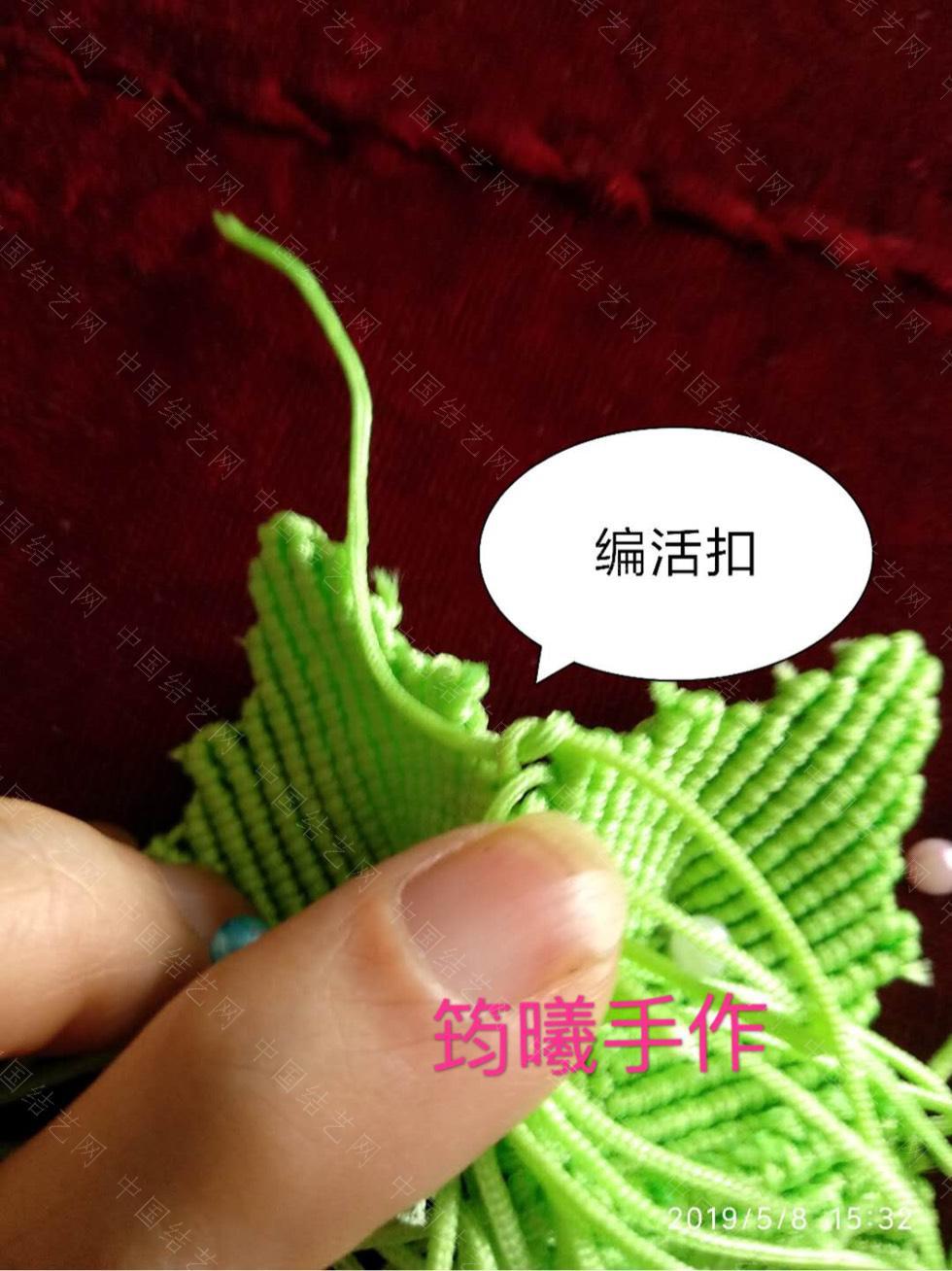 中国结论坛 新编叶子排骨缝合编法  立体绳结教程与交流区 224757xm40ldh4pgadcc46