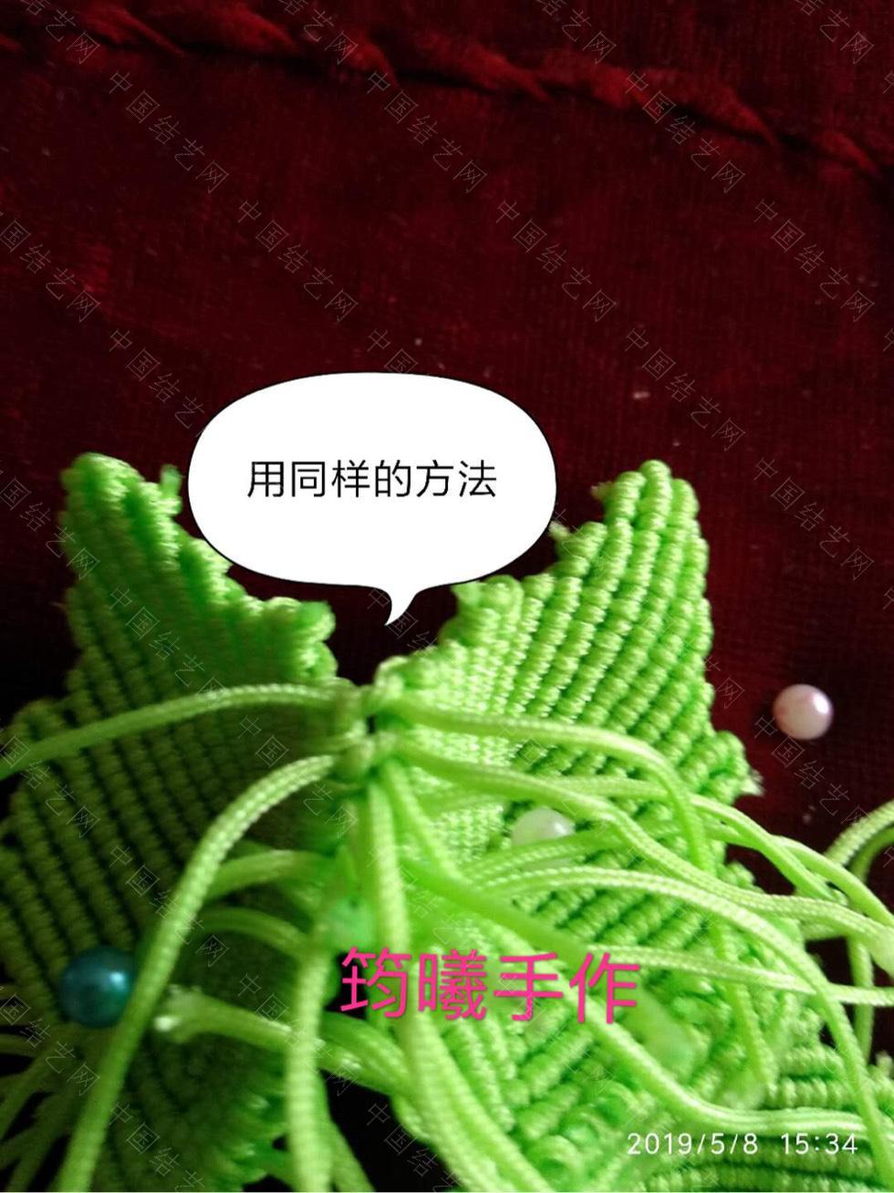 中国结论坛 新编叶子排骨缝合编法  立体绳结教程与交流区 224758zupbao0uu1d2dtyv