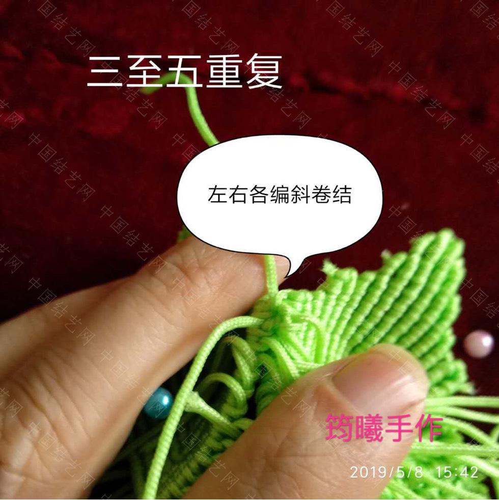 中国结论坛 新编叶子排骨缝合编法  立体绳结教程与交流区 224759lncjfnz25f1nnl1b
