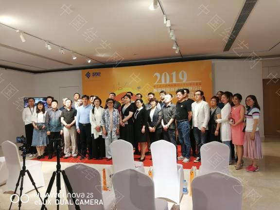 中国结论坛 参加北京天桥艺术中心颁奖典礼 参加,北京,北京天桥,天桥,艺术 作品展示 211234hd3ygqyt1eny5yud