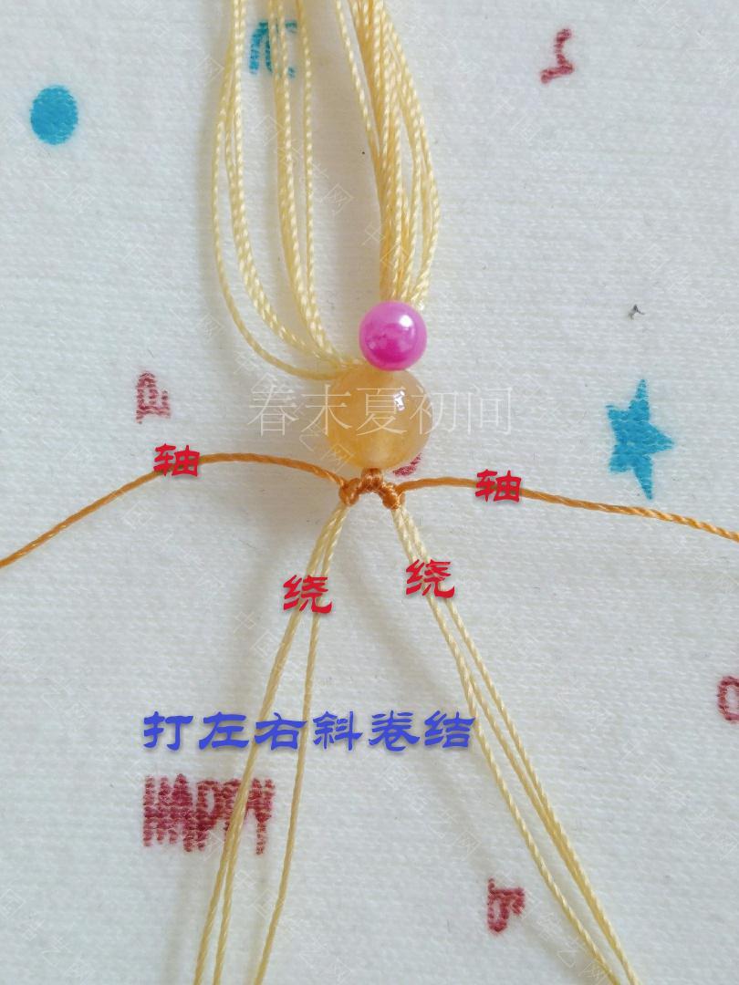 中国结论坛 凡素手绳  图文教程区 182052aei62zsm6mxdc2jt