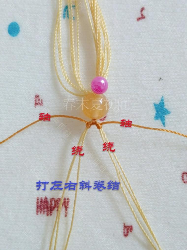 中国结论坛 凡素手绳 手绳怎么戴在手上图解,二根绳子编手绳简单,一根绳子怎么编手绳,手把件的绳如何编,一根绳子编手绳 图文教程区 182052aei62zsm6mxdc2jt