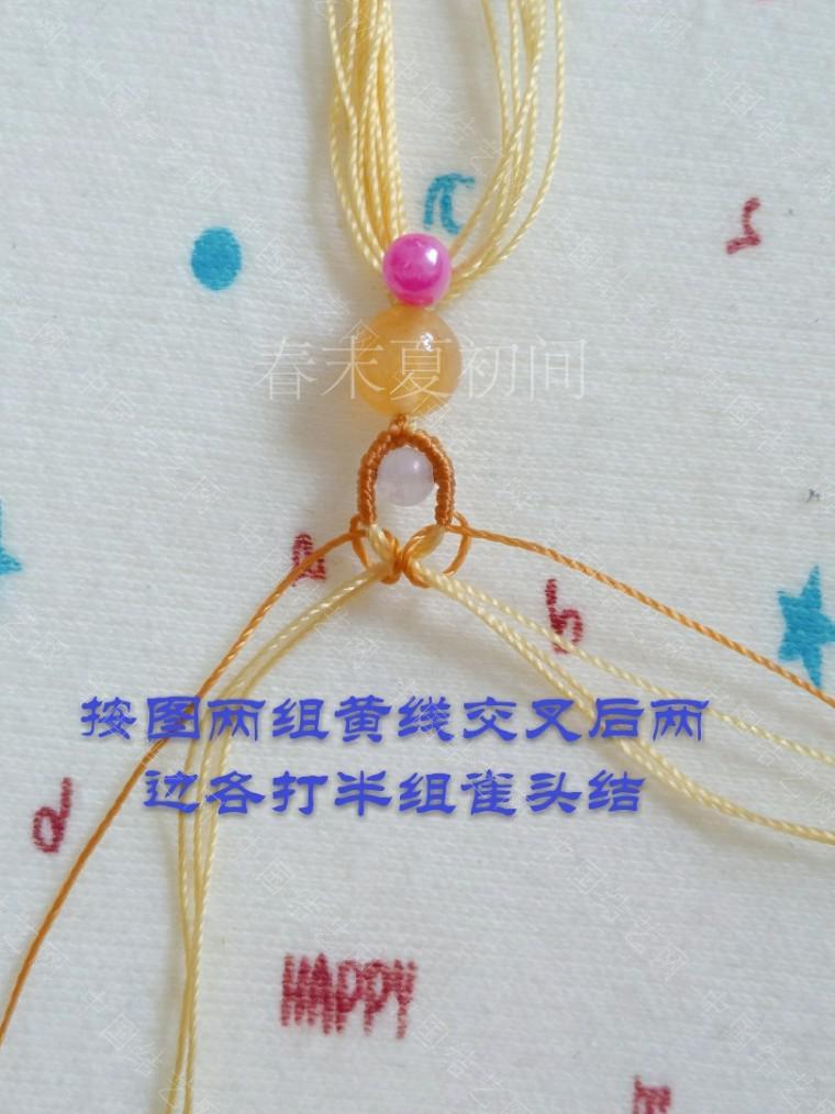 中国结论坛 凡素手绳 手绳怎么戴在手上图解,二根绳子编手绳简单,一根绳子怎么编手绳,手把件的绳如何编,一根绳子编手绳 图文教程区 182057vlr0o75w27501t0r
