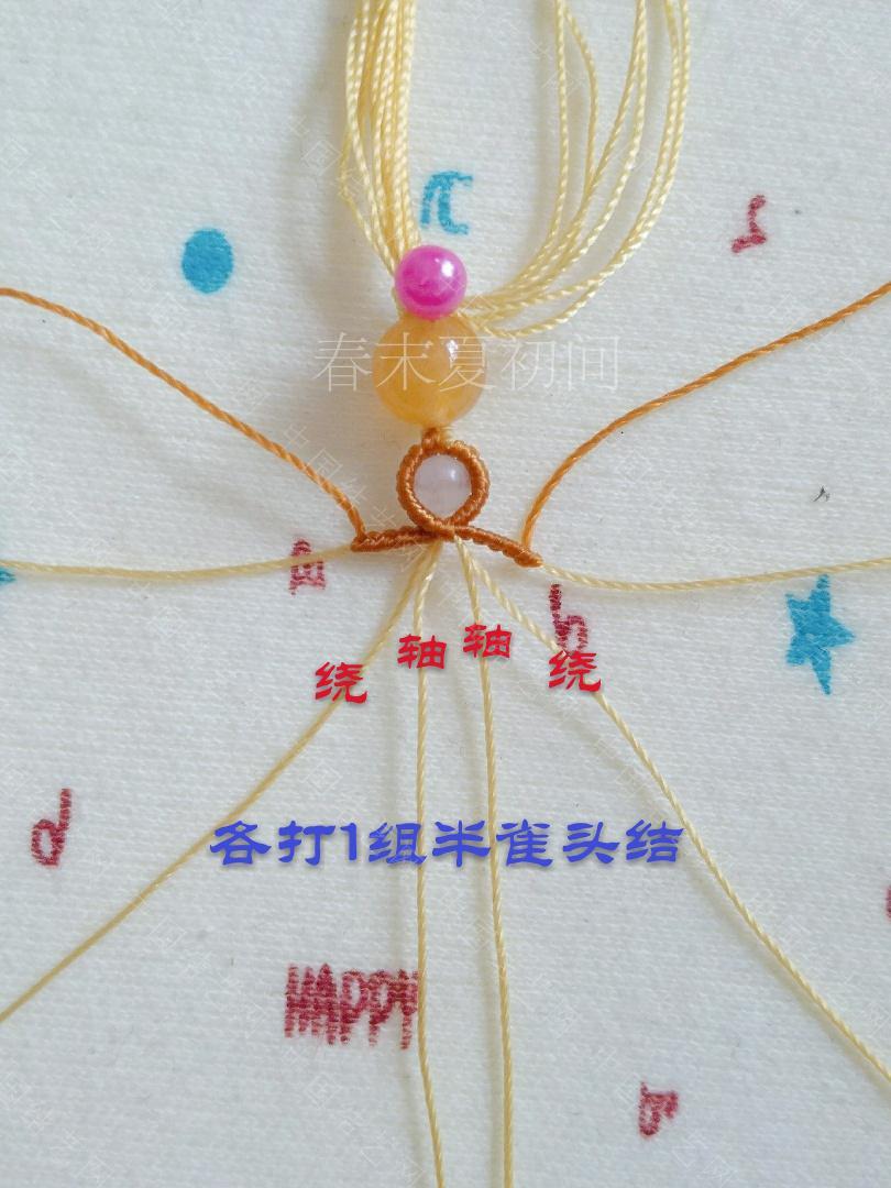 中国结论坛 凡素手绳  图文教程区 182058ewaabba0nb5kmaan