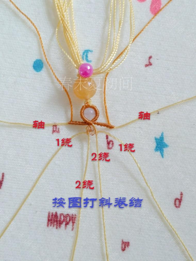 中国结论坛 凡素手绳 手绳怎么戴在手上图解,二根绳子编手绳简单,一根绳子怎么编手绳,手把件的绳如何编,一根绳子编手绳 图文教程区 182100lptswzjztwz3wz2n