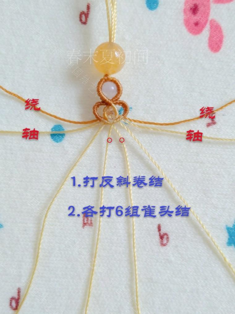 中国结论坛 凡素手绳 手绳怎么戴在手上图解,二根绳子编手绳简单,一根绳子怎么编手绳,手把件的绳如何编,一根绳子编手绳 图文教程区 182101bhgx6wf0huqxcjmc