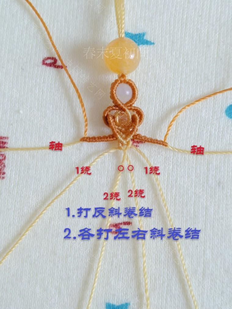 中国结论坛 凡素手绳 手绳怎么戴在手上图解,二根绳子编手绳简单,一根绳子怎么编手绳,手把件的绳如何编,一根绳子编手绳 图文教程区 182104n11xerv6hz3j6mj1
