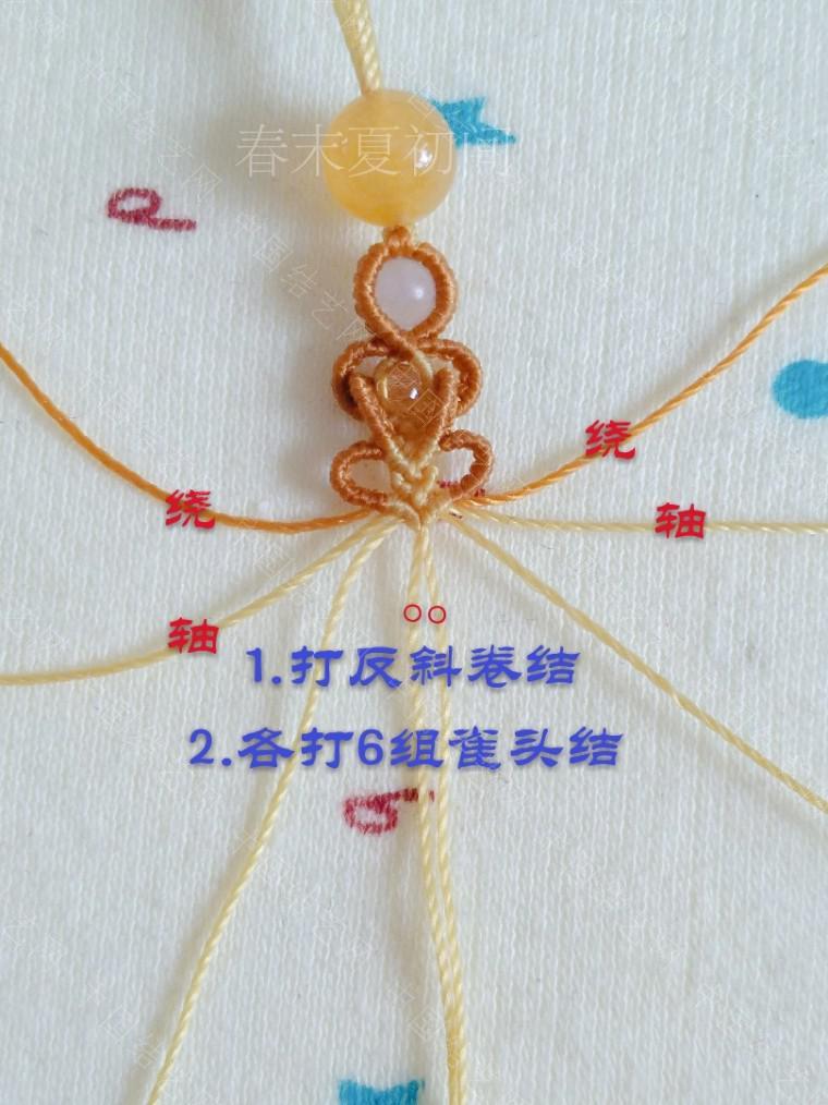中国结论坛 凡素手绳 手绳怎么戴在手上图解,二根绳子编手绳简单,一根绳子怎么编手绳,手把件的绳如何编,一根绳子编手绳 图文教程区 182105xtbph1phyv557bp6