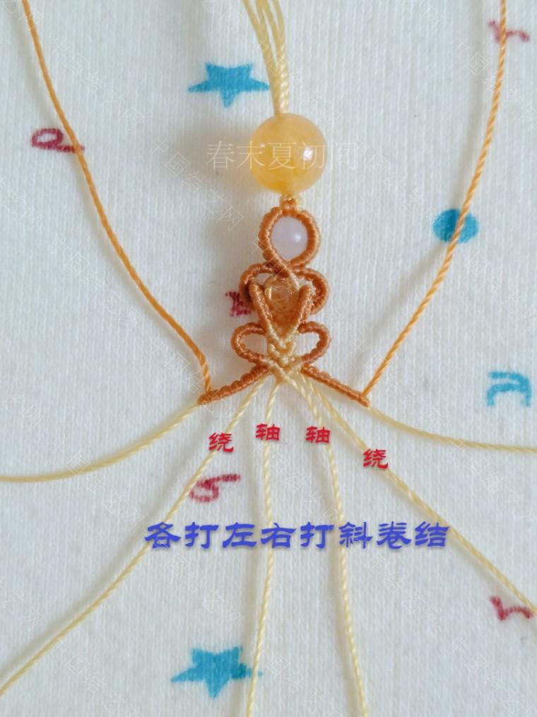 中国结论坛 凡素手绳 手绳怎么戴在手上图解,二根绳子编手绳简单,一根绳子怎么编手绳,手把件的绳如何编,一根绳子编手绳 图文教程区 182106mzfemoapnjum516m