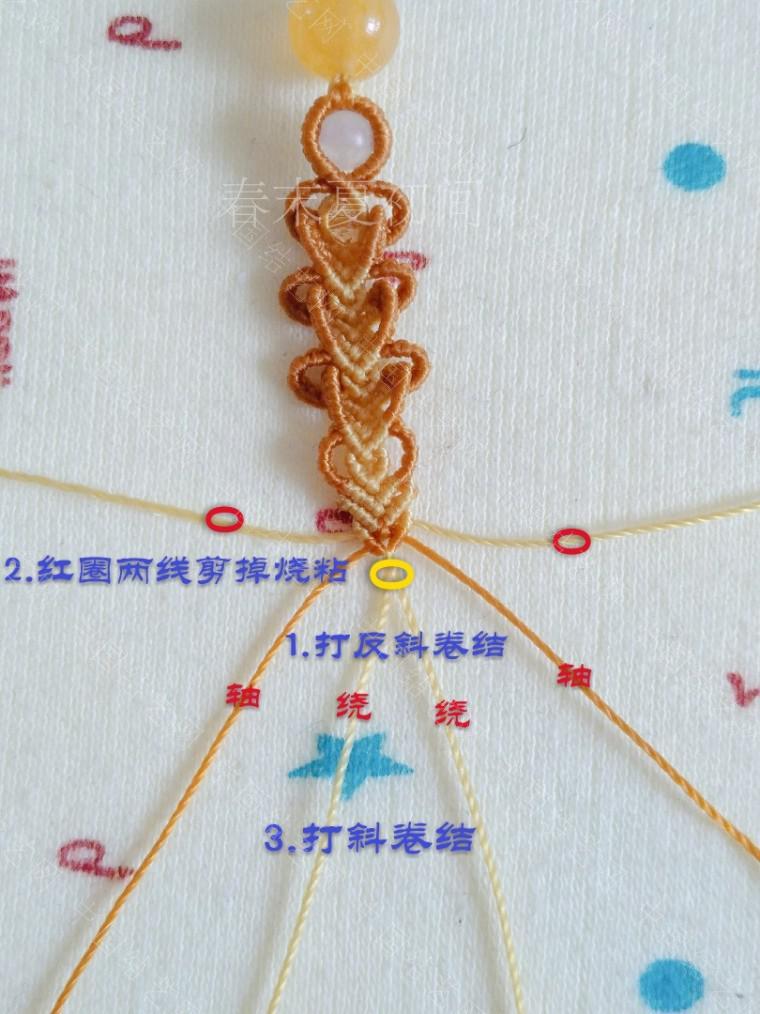 中国结论坛 凡素手绳 手绳怎么戴在手上图解,二根绳子编手绳简单,一根绳子怎么编手绳,手把件的绳如何编,一根绳子编手绳 图文教程区 182113anll1x9mf9mnm31p