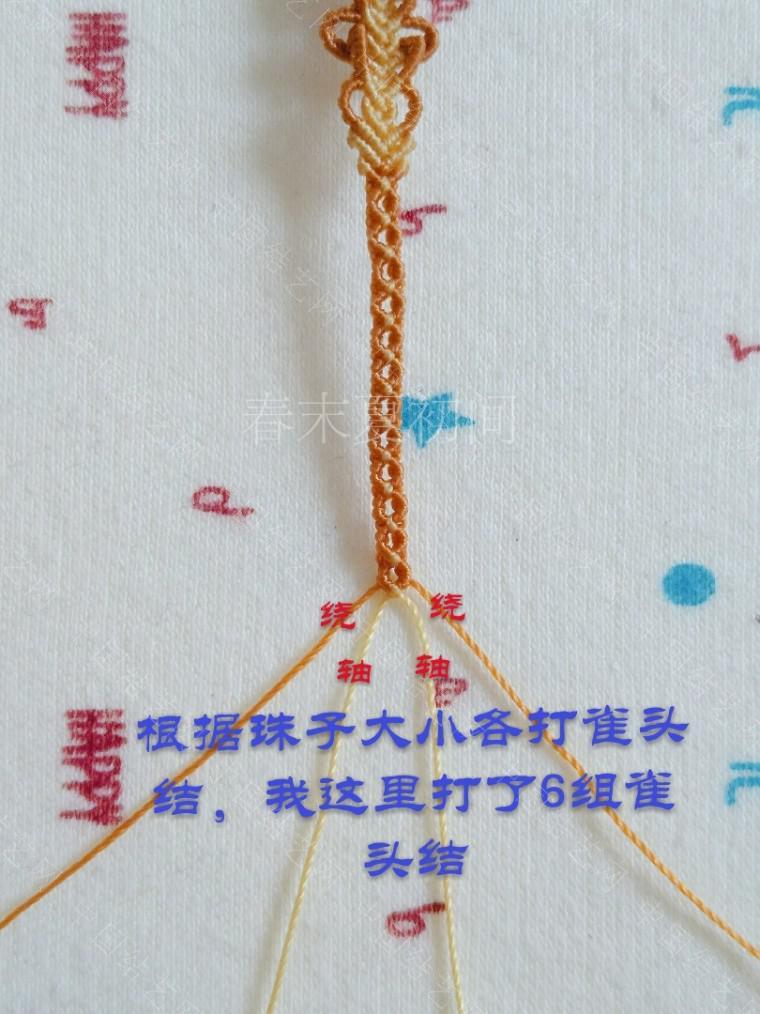 中国结论坛 凡素手绳 手绳怎么戴在手上图解,二根绳子编手绳简单,一根绳子怎么编手绳,手把件的绳如何编,一根绳子编手绳 图文教程区 182114gzl5hnz5hlq5gzng