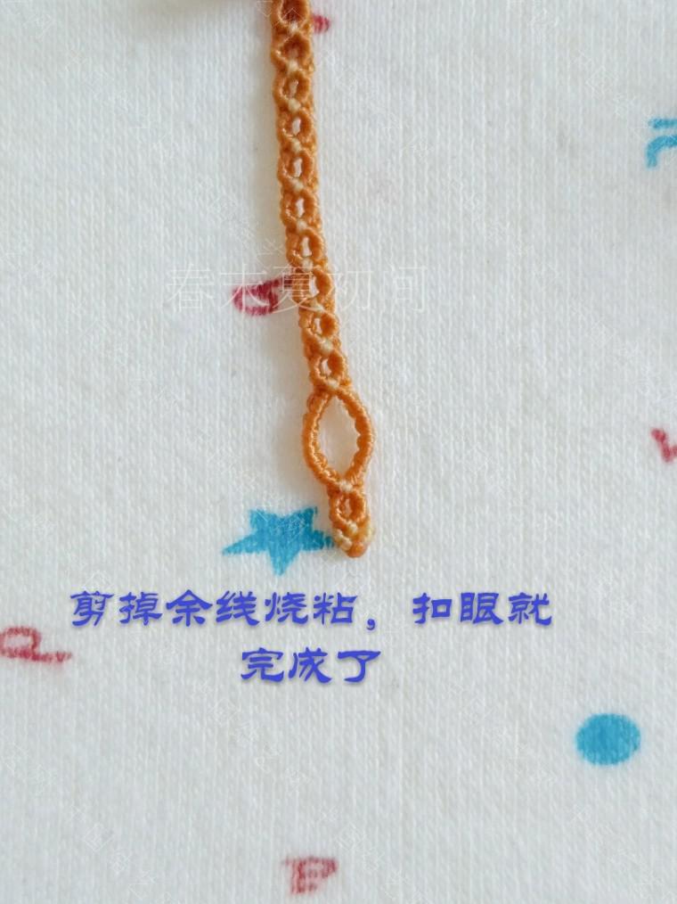 中国结论坛 凡素手绳 手绳怎么戴在手上图解,二根绳子编手绳简单,一根绳子怎么编手绳,手把件的绳如何编,一根绳子编手绳 图文教程区 182118pr4rn1vv63dy112y