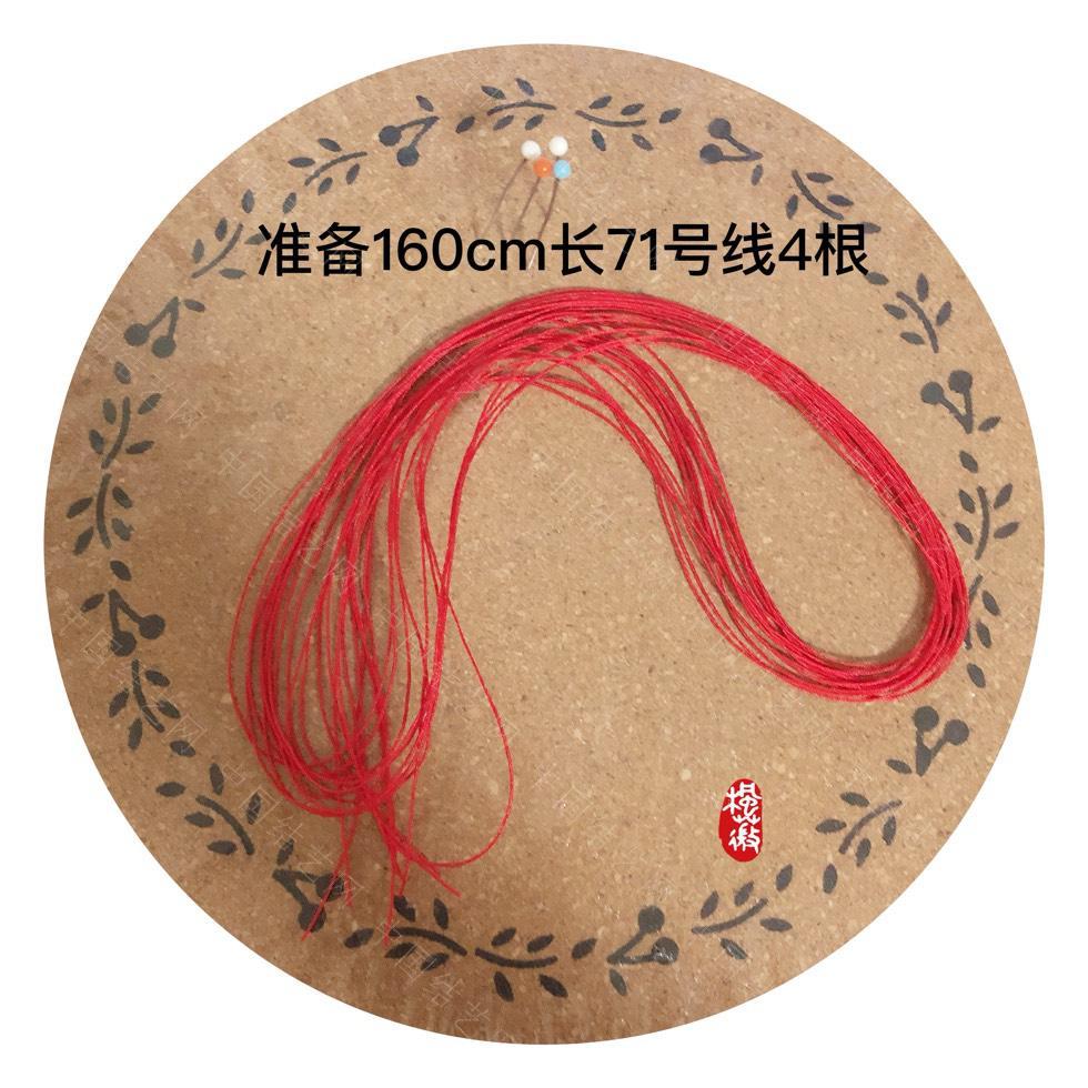 中国结论坛 玉件脚链教程-可调节长短  图文教程区 185240vdaaiaaerqmqdkow