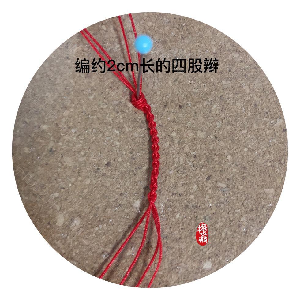 中国结论坛 玉件脚链教程-可调节长短  图文教程区 185241s2dz0swza8hua688