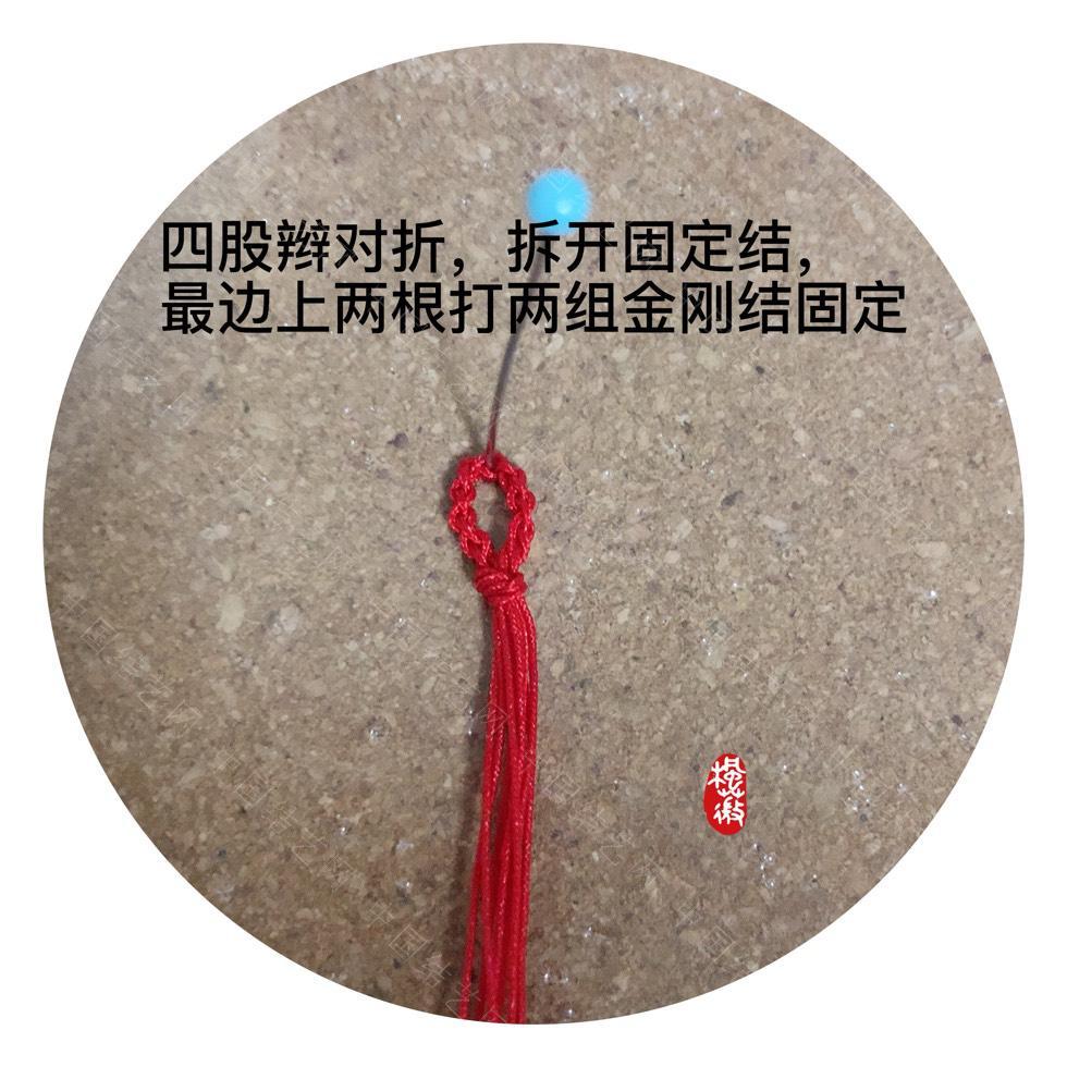 中国结论坛 玉件脚链教程-可调节长短  图文教程区 185242yxvyllmzxmmzii91
